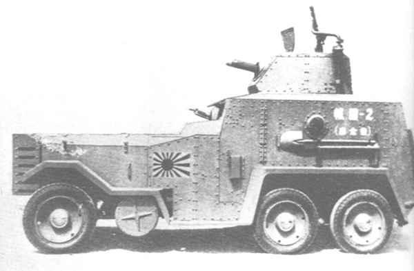 Type92_Osaka